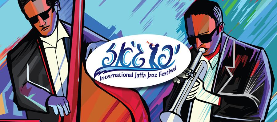 Jaffa Jazz festival 2018 Yafo Jazz