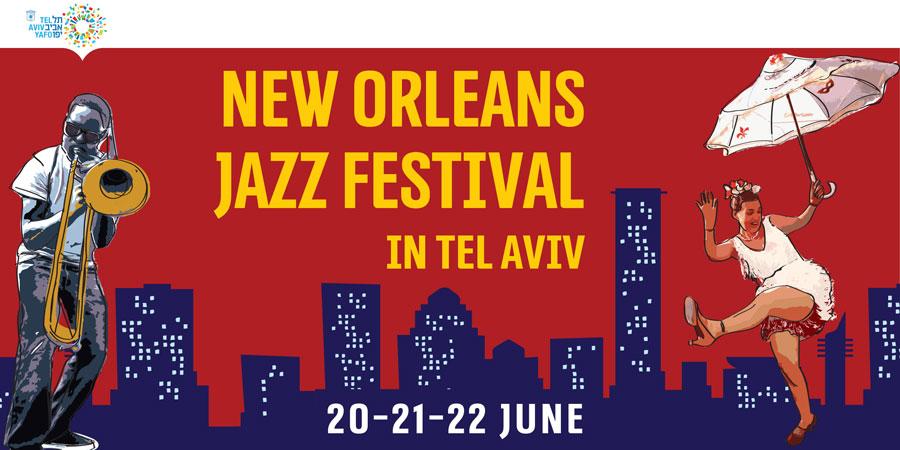 Free Street Shows - New Orleans Festival in Tel Aviv 2019
