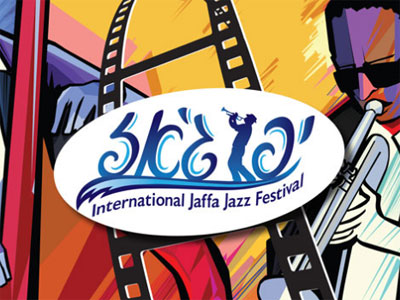 Hot Jazz | Series of The best jazz concerts in Israel